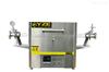 YGS-1206实验管式炉
