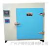 XCT-0高温鼓风干燥箱(XCT系列)外形美观,质量可靠