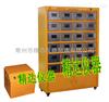 JDTG-24A土壤干燥箱\新型土壤样品干燥箱