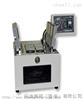 DIN 75201雾化性测试箱