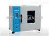 101A全系列实验室专用数显鼓风干燥箱