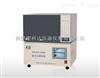 KDWSC-8000全水分测定仪,微机水分测定仪,煤炭专用水分测定仪