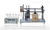 JC-6型胶质层测定仪,全自动微机胶质层测定仪