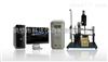 KDJC-2000型烟煤全自动微机胶质层指数测定仪