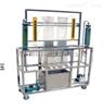 TK-GLH固體流态化實驗裝置