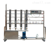 TK-ZL/LT流体流动阻力测定实验装置