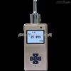 ADT700J-NH3ADT氨气泄漏检测仪