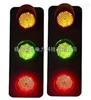 行车滑触线信号灯|滑触线信号指示灯