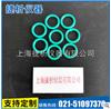 供应气相色谱仪配件耗材 耐高温腐蚀氟胶O型圈