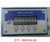 BMT/LNA-200报警器