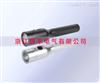JW7120袖珍防爆强光电筒_节能防爆强光电筒