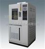 专业恒温箱/行业专用高低温试验箱/干燥箱厂家