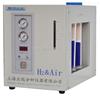 MNHA-300II仪器厂家直销国产氢空一体机MNHA-300II价格