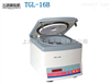 TGL-16B上海安亭/飞鸽 TGL-16B智能数显高速台式离心机 微量血液离心机