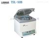TDL-50B上海安亭/飞鸽TDL-50B数显低速台式离心机 数显细胞洗涤离心机