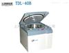 TDL-40B上海安亭/飞鸽 TDL-40B型智能数显低速台式大容量离心机