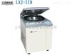 LXJ-IIB上海安亭/飞鸽 LXJ-IIB自动脱盖离心机 智能数显自动脱盖离心机