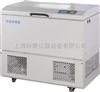 HZQ-311/311C【上海一恒】 HZQ-311/311C落地式恒温振荡器 实验室恒温振荡器