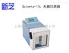Scientz-11L【宁波新芝】 Scientz-11L 无菌均质器