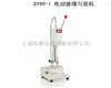 DY89-I【宁波新芝】DY89-I 电动玻璃匀浆机 均质机