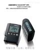 Dualscope MPO袖珍型测厚仪集成热卖