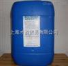 水剂防锈清洗剂