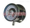 YXG-1520-B/21(防爆感应式)电接点压力表