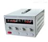 YD-1550D直流稳压电源