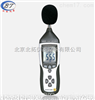 DT-8851/8852带USB接口噪音计