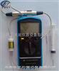 CY-12CB针剂食品袋测氧仪报警仪