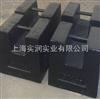 锁型1000公斤法码带检定证书(铸铁M1等级)