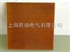 3025酚醛棉布板(布紋電木板)