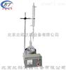 SYD-260石油产品水分试验器