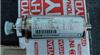 EDS3116-1-0001-000贺德克压力传感器