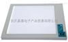 GL-800型簡潔型白光透射儀、紫外分析、 超薄型
