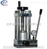 769YP-15A台式小型手动粉末压片机