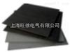 SUTE耐370度石无铅板