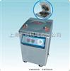 YM75FGNYM75FGN立式压力蒸汽灭菌器