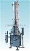 TZ100TZ100不锈钢塔式蒸汽重蒸馏水器