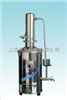 DZ5DZ5不锈钢电热蒸馏水器