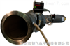 蜈蚣 2 ® 型 温度控制系统