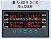 HCD2/A-H2RRT4A0B0V0双通道仪表
