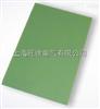 FR-4绝缘光板 绿板 环氧板