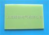 SUTE玻纖板