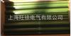 3841環氧玻璃布棒