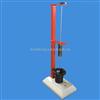 HSWY-1土工合成材料落锤穿透试验仪价格 土工合成材料落锤穿透试验仪生产厂家