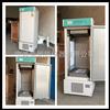 DPGX-350A宁波普朗特低温光照培养箱厂家