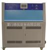 紫外光加速耐候老化机