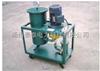 齒輪油濾油機品牌生產廠家