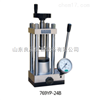 供应769YP-24B 手动粉末压片机